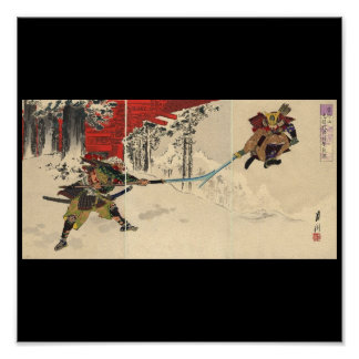 Samurai combat in the snow circa 1890 poster