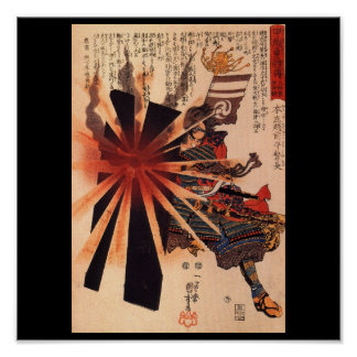 Samurai defending against exploding shell poster