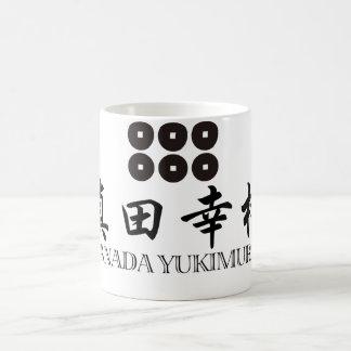 SAMURAI Sanada Yukimura Basic White Mug