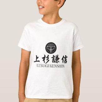 SAMURAI Uesugi Kenshin T-shirts