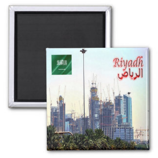 Saudi Arabia Riyadh king Abdullah Financial Distri Square Magnet