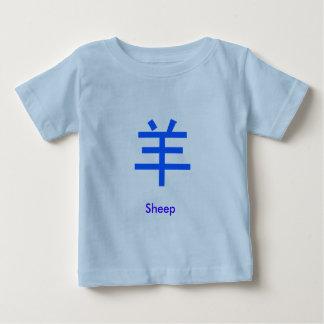 sheep -kanji-blue t shirts