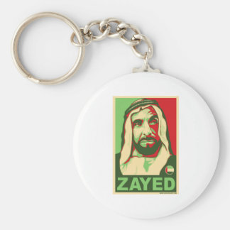Sheikh Zayed Products Basic Round Button Key Ring