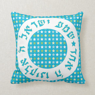 Shema Pillow Throw Cushions