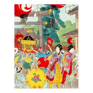 Shotei Takahashi Kanda Matsuri vintage japanese Postcard