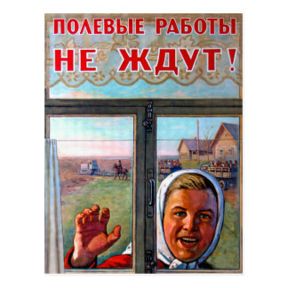 Socialist New Years Card 1 Postcard
