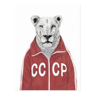 Soviet lion postcard