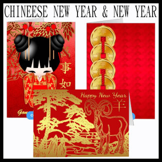 Chineese New Year and NEW YEAR