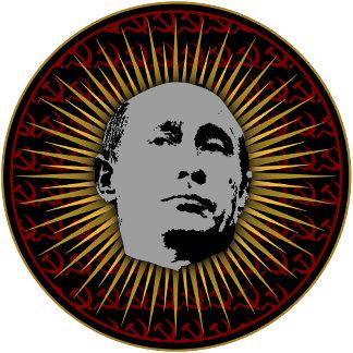 ➢ Vladimir Putin Emblem