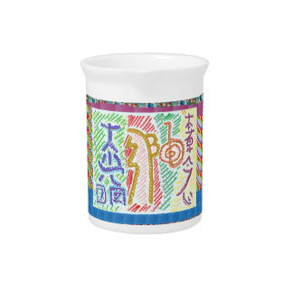 Symbol Art: Buy for Beauty n Artistic Display Beverage Pitchers