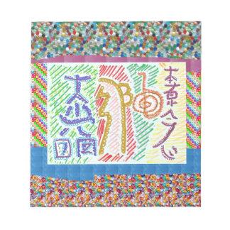 Symbol Art: Buy for Beauty n Artistic Display Memo Pads