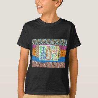 Symbol Art: Buy for Beauty n Artistic Display Shirts