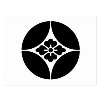 TAKAHASHI POSTCARD