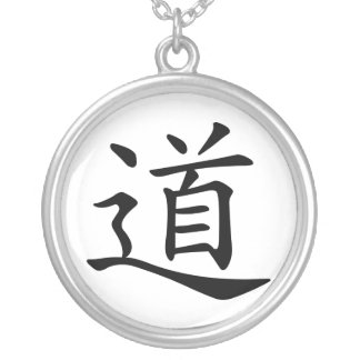 Tao or Dao is the Chinese Word for Way Path Route Round Pendant Necklace
