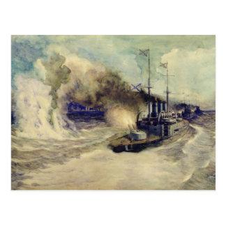 The battle between the Black Sea Fleet and Postcard