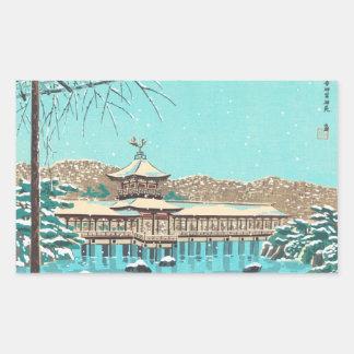 The Gardens of Heian Shrine Tokuriki Tomikichiro Rectangular Sticker