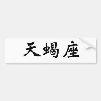 The Zodiac - Scorpio Bumper Sticker