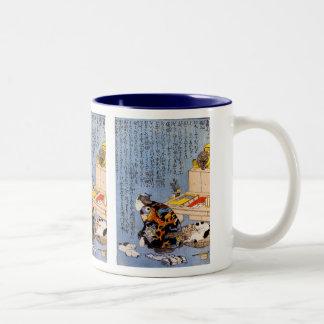 Utagawa country 芳, self-portrait Two-Tone mug