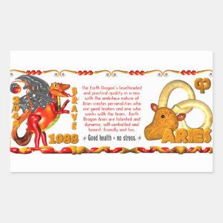 Valxart 1988 2048 EarthDragon zodiac Aries Rectangular Sticker