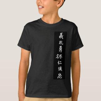 Virtudes Virtues Bushido Tee Shirt