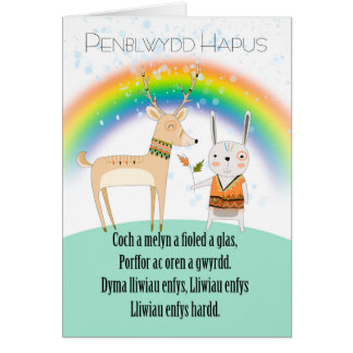 Welsh Language Birthday, With The Rainbow Poem In Greeting Card