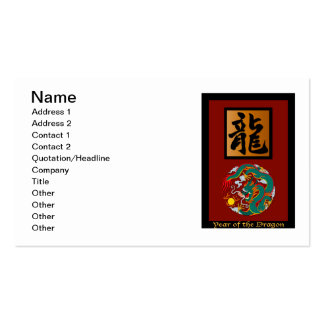 Year of the Dragon rectangle Pack Of Standard Business Cards