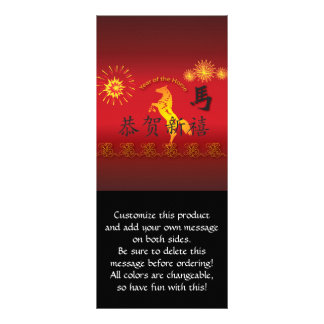 Year of the Horse with Golden Horse Custom Rack Card