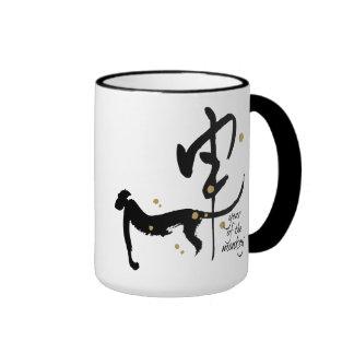 Year of the Monkey - Chinese Zodiac Ringer Mug