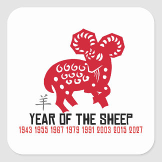 Year of The Sheep Ram Goat Square Sticker