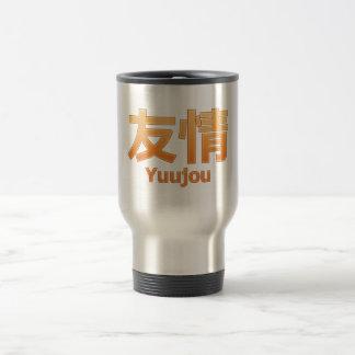 Yuujou (Friendship) Stainless Steel Travel Mug