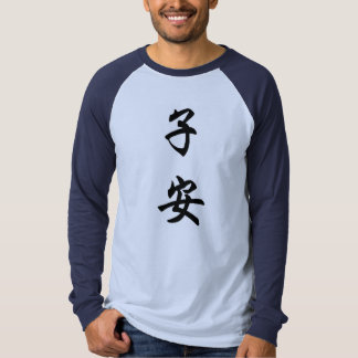zane tshirt